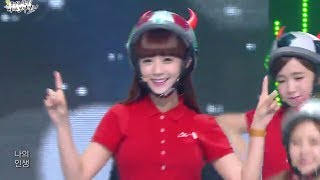[HOT] Crayon Pop - Uh-Ee!, 크레용팝 - 어이!, 2014 World Cup Cheering Show 20140528