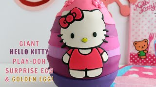Giant Hello Kitty Play-Doh Surprise Egg and a Golden Egg (SURPRISE EGGS!)