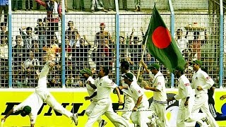Bangladesh Cricket - First Test Match Win & Celebration (Must Watch!!!)