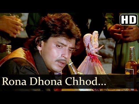 Rona Dhona Chhod - Mithun Chakraborty - Daata - Kishore Kumar...
