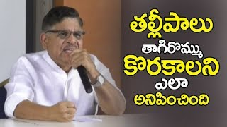 Allu Arvind Emotional Comments on RGV | Allu Arvind Comments on RGV in Pawan Kalyan Issue