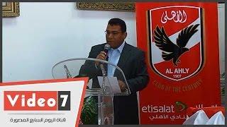 بالفيديو.. الأهلى يعلن تجديد عقود 8 لاعبين.. و