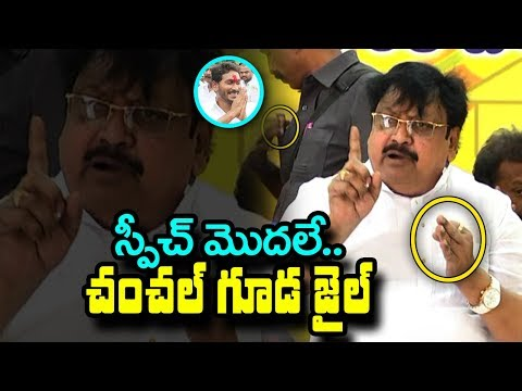 Varla Ramaiah SENSATIONAL Comments on YS Jagan | AP Special Status | CM Chandrababu | IndionTvNews