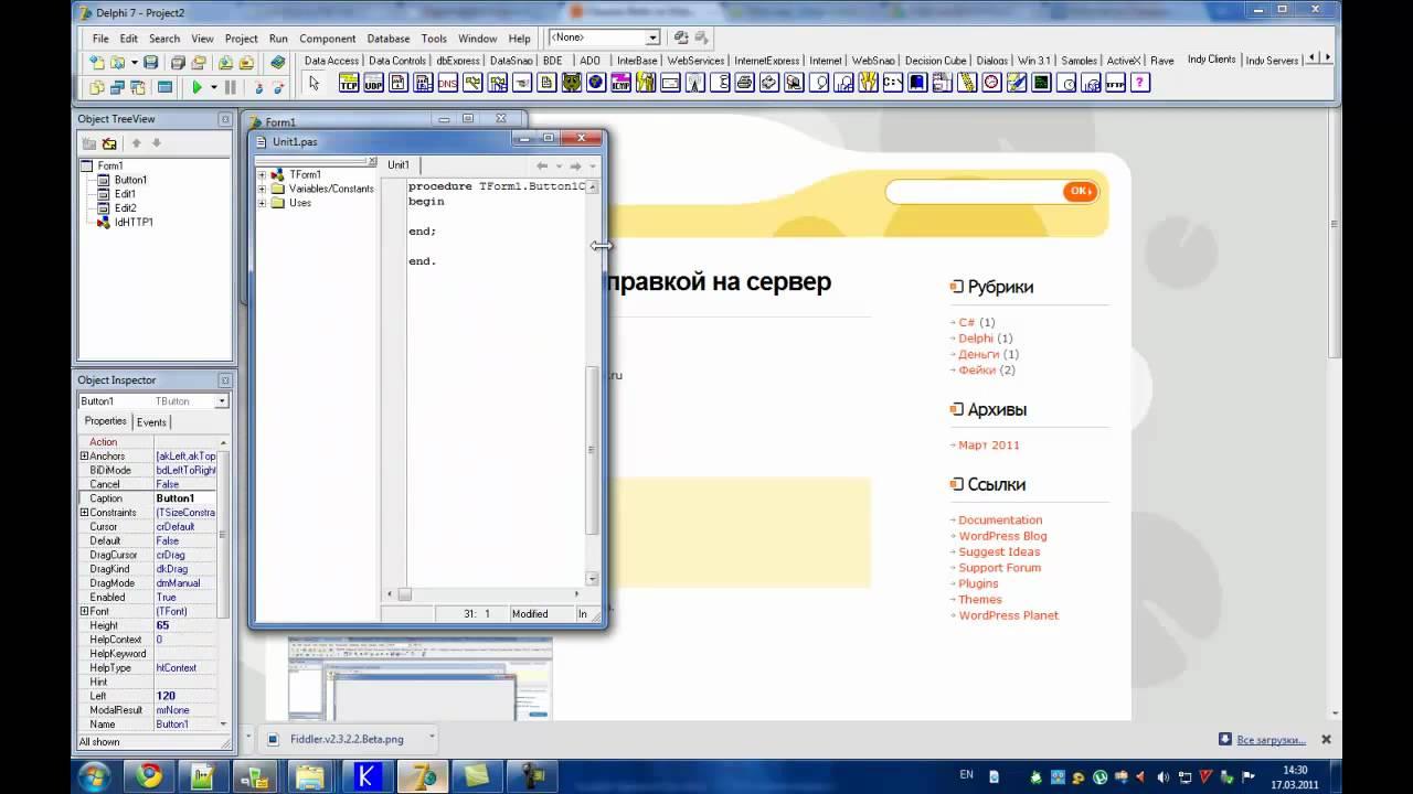 Compassdynadom Программы для взлома в delphi
