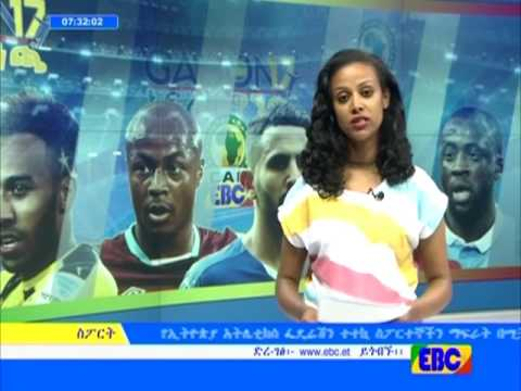 Sport Afternoon news from ebc Jan 27 2017