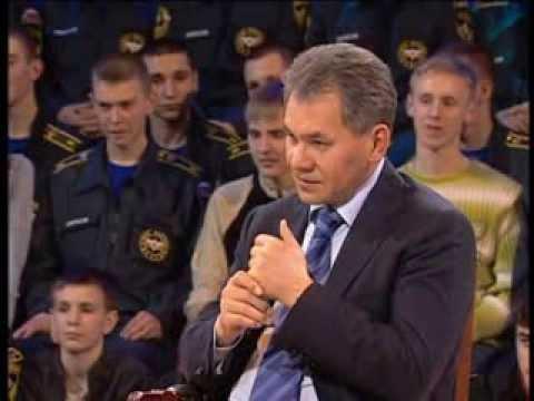 Сергей Шойгу в программе Сто вопросов к взрослому.