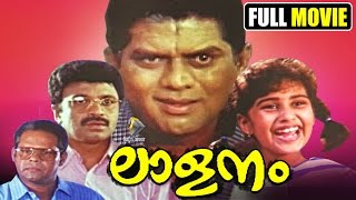Lalanam : Malayalam full movie