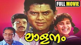 Lalanam : Malayalam full movie