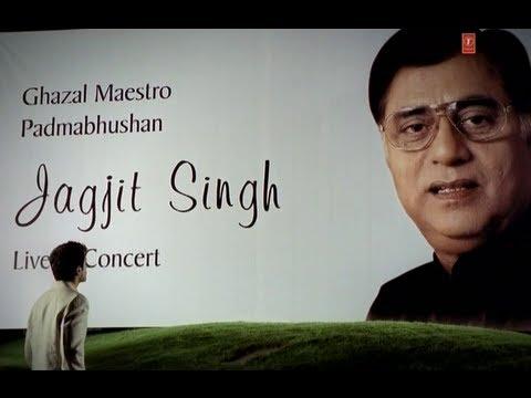 Sunli Jo Khuda Ne Wo Dua - Soothing Ghazal Jagjit Singh   Tum...