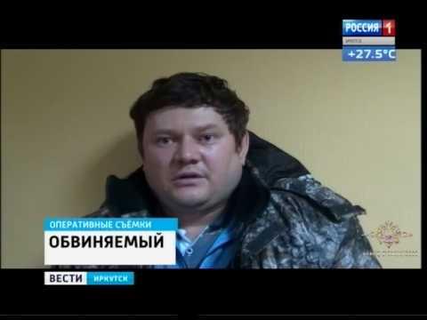 700 тысяч рублей у матерей-одиночек похитил житель Иркутска, «Вести-Иркутск»
