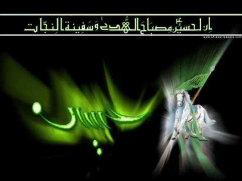 Chand Muharram Ka - Baithul Ahzan Noha 2012 video