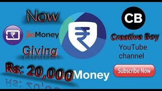 How to get Jio money on jiomoney app Hindi Rs. 20,000