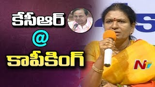 DK Aruna Reacts to TRS Manifesto, targets KCR and KTR | DK Aruna Press Meet | NTV