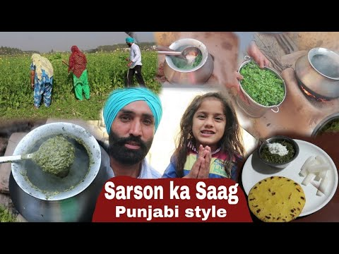 HOW TO MAKE SAAG PUNJABI VILLAGE STYLE  Saag Saag Recipe Sarson Ka Saag Recipe
