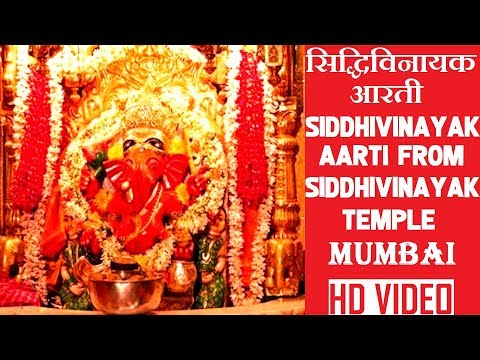 Siddhivinayak Aarti From Siddhiviniyak Temple Mumbai I Deva Shri Ganesha video