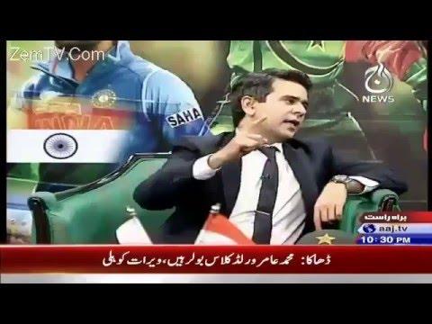 Cricket Ka Badshah Javed Miandad Response On Pakistan vs India Asia Cup 27 February 2016