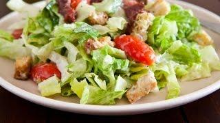 Салат ЦЕЗАРЬ НИЗКОКАЛОРИЙНЫЙ и ДИЕТИЧЕСКИЙ рецепт. Легкий рецепт очень вкусного салата Цезарь