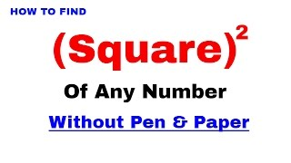 Square any Number without Pen and Paper(Mentally) for Bank PO and SSC | In Hindi