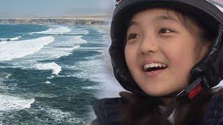 Sin E phấn khích khi lần đầu được nhìn thấy biển