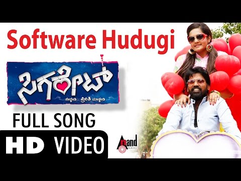 Cigarette sedhbedi Preethi Madbedi|software Hudugi| Feat. Nagashekhar, Roopashri | New Kannada video