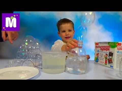 Мыльные пузыри - эксперименты, проводим опыты