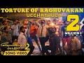 Torture Of Raghuvaran - Ucchathula (Song Video) | Velai Illa Pattadhaari 2 | Dhanush, Kajol