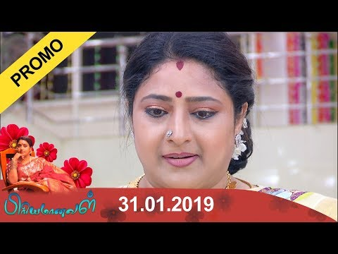 Priyamanaval Promo 01-02-2019 Sun Tv Serial Promo Online