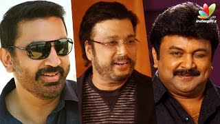 Kamal, Prabhu & Karthik together for the first time | New Movie | Hot Tamil Cinema News