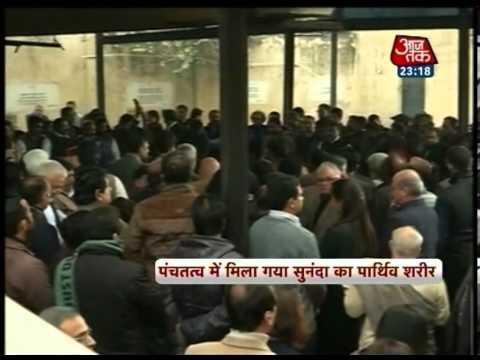 Vardaat - Vardaat: Sunanda Pushkar dead (Part 3)