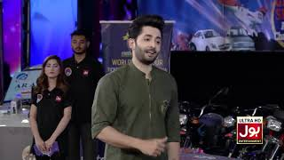 Game Show Aisay Chalay Ga with Danish Taimoor   10 Ramzan   16th May 2019   BOL Entertainment