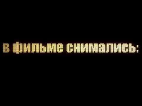 Как сделать титры с картинками - Status-style.ru