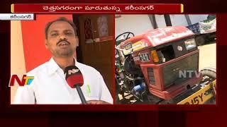 Karimnagar Municipal Corporation Officers Negligence | చెత్తనగరంగా మారుతున్న కరీంనగర్ జిల్లా | NTV