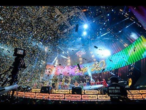 """Фестиваль Авторадио """"Дискотека 80-х TOP-20"""" (23 ноября 2013)"""