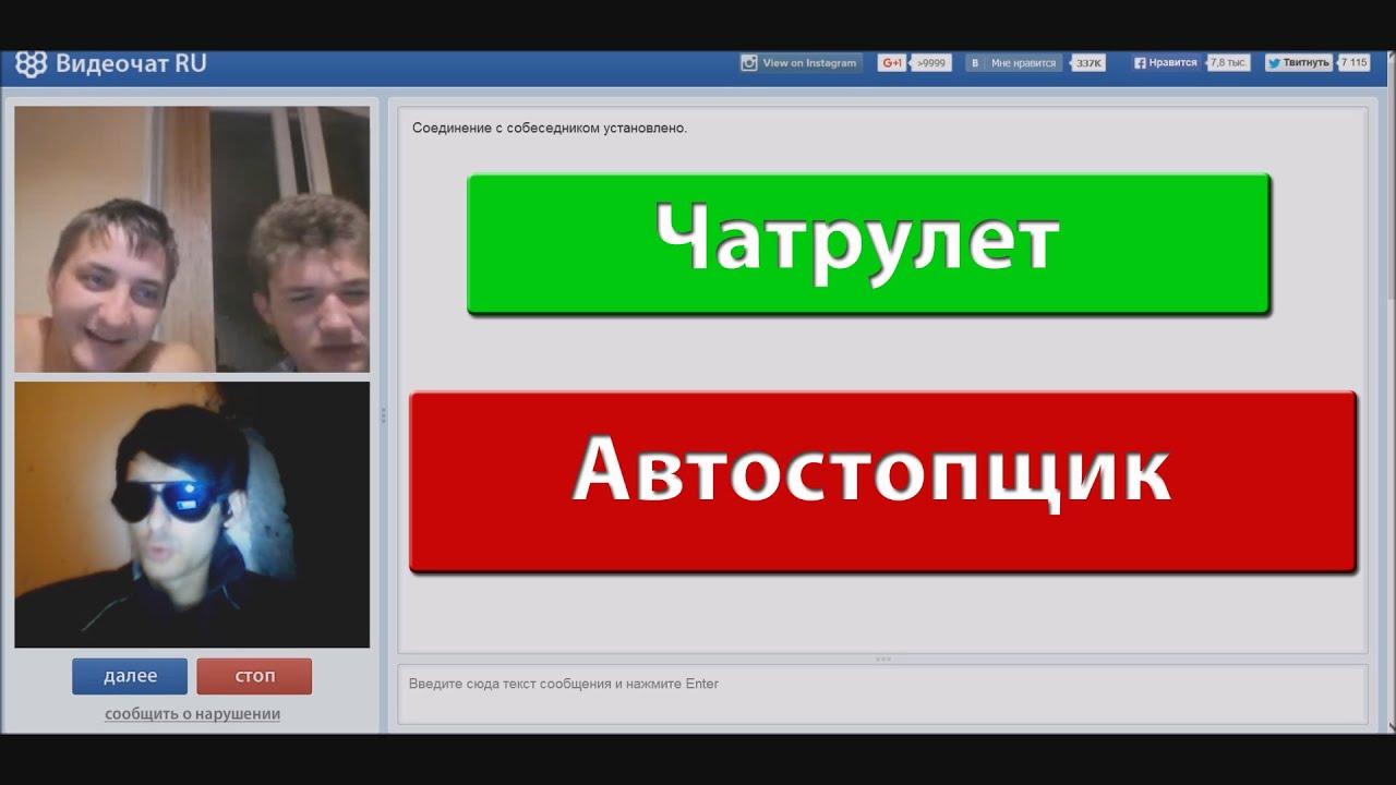 Русский сайт вирт рулетка 18 фотография