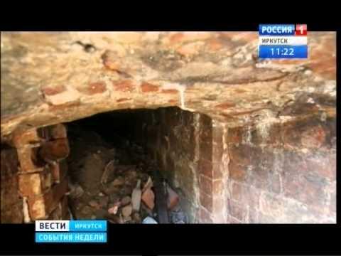 «Рынок Чекотова» провалился в таинственный подземный город, Вести-Иркутск