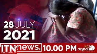ITN News 2021-07-28 | 10.00 PM