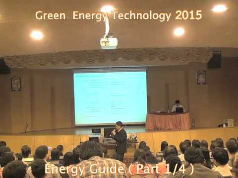Energy Guide (Part 1/4)