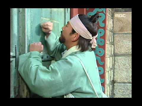 The Legendary Doctor - Hur Jun, 23회, Ep23 #05 video