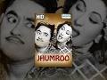 Jhumroo {HD}   Hindi Full Movie   Kishore Kumar, Madhubala   Bollywood Movie   (With Eng Subtitles)
