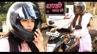 Thapki Riding Bike - 13 September 2016