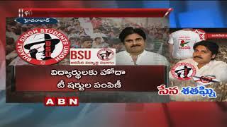 Pawan Kalyan New Team Bhagat Singh Students Union