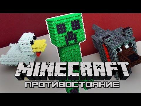 Minecraft - Противостояние - Майнкрафт конструктор - Крипер и другие Самоделки с Широ - Фанкластик