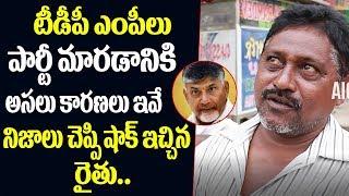 Reason Behind TDP RajyaSabha MPand#39;s Join BJP Party | Public Point |  Myra Media