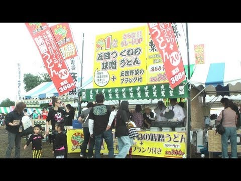 美濃加茂市 「食の陣2011in日本昭和村」 ~第2回おつまみ王選手権~