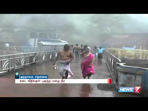 Ban on bathing after heavy flow in Courtallam Falls   News7 Tamil