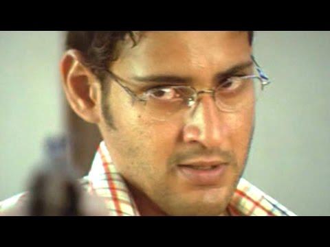 Nijam Movie Video Songs || Kakulu Doorani  Video Song || Mahesh...