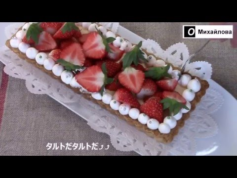 Как сделать торт пудинг