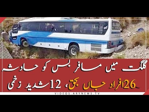 Gilgit: 26 die, 12 injured in road accident