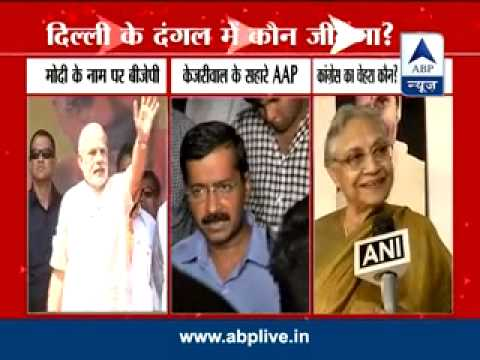 Sheila Dikshit decides not to contest elections in Delhi l Congress in leadership crisis?