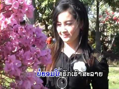 Lao Music: Khith ຄິດ  Oudone  Vongsy video